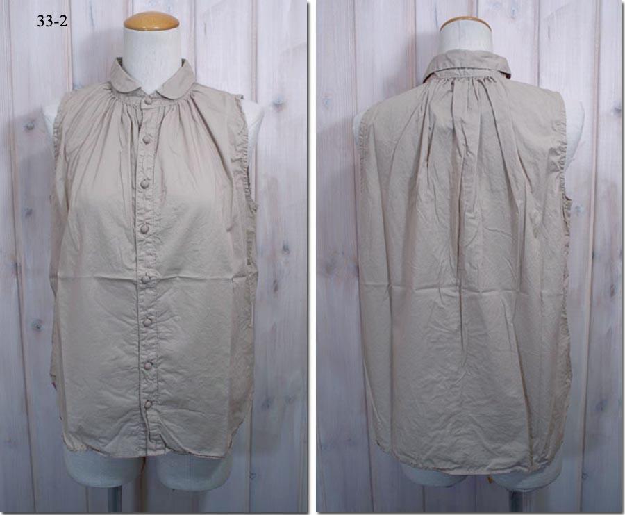 ●(Rakupon対象外)Brocante 【ブロカント】  ピジャマシャツ 38-045X