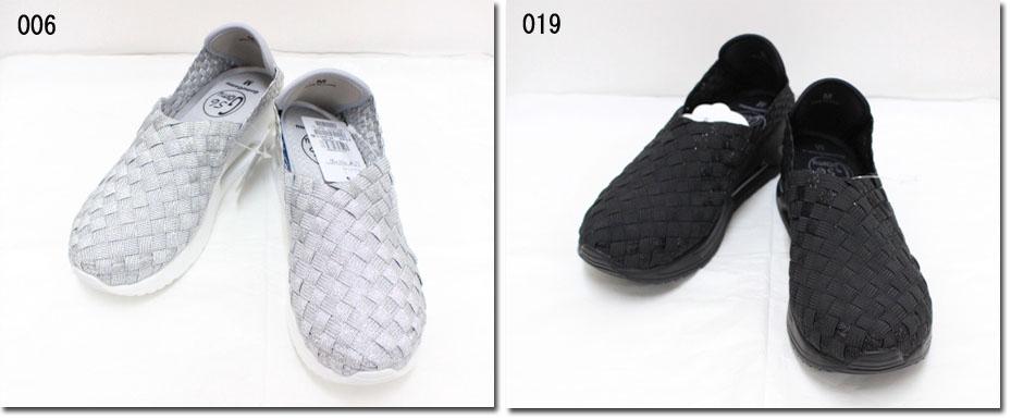 ●WORLD WRS 【ワールド】 スリッポン スニーカー 靴 Gomu Gomu ゴムゴム 800-04753