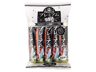 うまい棒 新品■送料無料■ 返品不可 プレミアム 和風ステーキ味 10本入り 限定 特別品 うまいぼう
