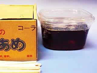 ねりあめ (水飴) コーラ味 1.3kg入(約100人分)