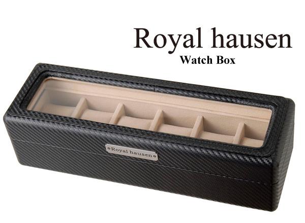 ロイヤルハウゼン オンラインショッピング 時計収納ケース10代 20代 30代 40代 50代 限定価格セール 60代 公式 正規品 Hausen RH-CA-6 Royal ウォッチボックス 時計6本収納 新品 カーボン調 時計収納ケース 腕時計ケース