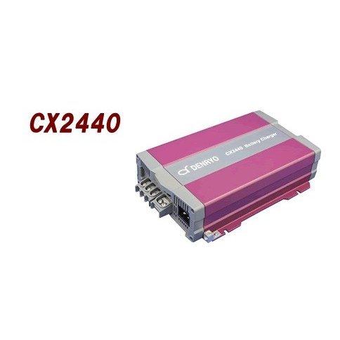 電菱 denryo CX2440 アドバンストバッテリー充電器 正規品