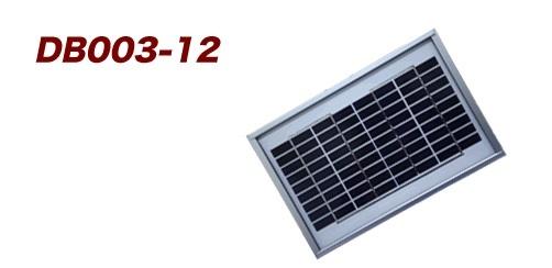 電菱 DB003-12 中・小型太陽電池 denryo