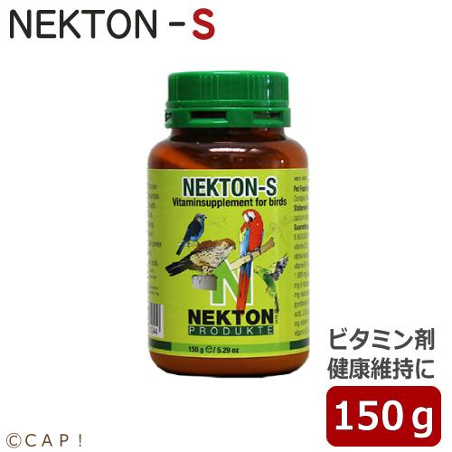 新発売 賞味期限2023 オンラインショッピング 4 29ネクトンS 150g