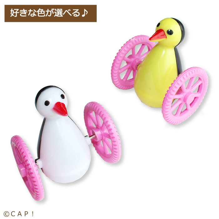 みずよし貿易 日本製 レビューを書けば送料当店負担 ゴーゴーペンギン