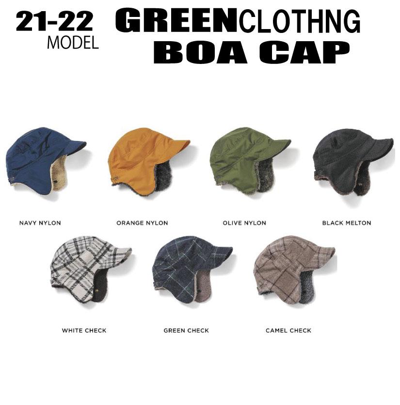 21-22モデル 早期予約商品 5%OFF ステッカープレゼント 送料無料 おしゃれ GREEN 新入荷 流行 CLOTHING ボアキャップ CAP M グリーンクロージング サイズ:S BOA