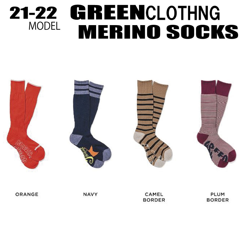 21-22モデル 早期予約商品 5%OFF ステッカープレゼント 送料無料 GREEN 人気ブランド CLOTHING SOCKS MERINO M メリノソックス 人気の定番 グリーンクロージング サイズ:S