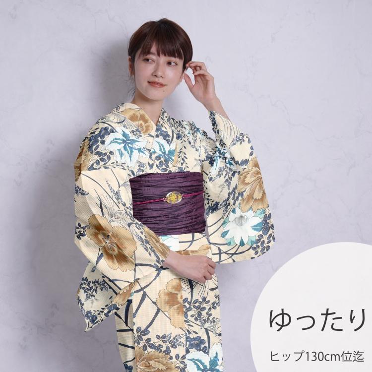 浴衣 セット レディース 浴衣 3点セット(浴衣/帯/下駄)日本製生地 国内染色 和歌山染工 ベージュ 黄色 紺 白 ミント からし Nico Antique ニコアンティーク 浴衣セット ゆかた 女性 レトロ ゆったりサイズ 大きいサイズ 3L