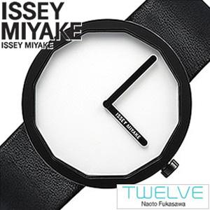 イッセイミヤケ腕時計 [ISSEYMIYAKE時計](ISSEY MIYAKE 腕時計 イッセイ ミヤケ 時計) Naoto Fukusawa 深澤 直人 (TWELVE) メンズ ホワイト SILAP002[ギフト プレゼント ご褒美][おしゃれ 腕時計]
