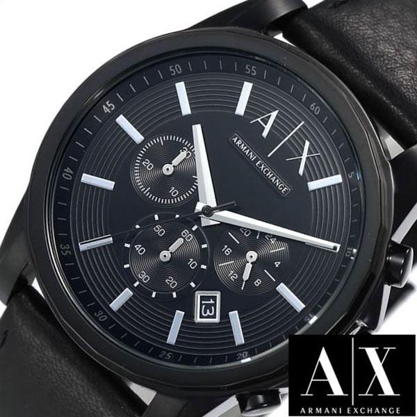\新春セール中/アルマーニエクスチェンジ腕時計 [ArmaniExchange時計](Armani Exchange 腕時計 アルマーニ エクスチェンジ 時計 ) クロノグラフ メンズ時計 ブラック AX2098 [エレガント カジュアル アルマーニ 時計 ギフト プレゼント ご褒美][ おしゃれ ブランド ]