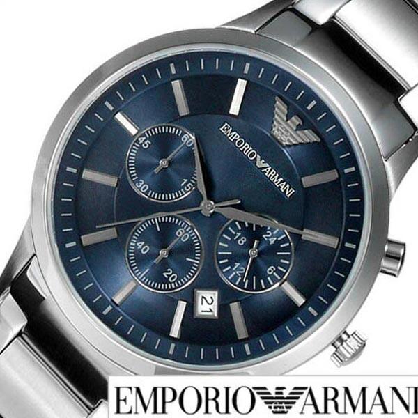 エンポリオアルマーニ腕時計 EMPORIOARMANI時計 EMPORIO ARMANI 腕時計 エンポリオ アルマーニ 時計 メンズ ブルー AR2448 [アナログ ブランド シルバー アルマーニ 時計 ギフト プレゼント ご褒美][おしゃれ 腕時計]