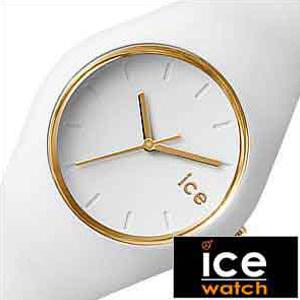 [ポイント10倍]アイスウォッチ腕時計 Ice Watch 腕時計 アイスウォッチ 時計 アイス グラム ホワイトICE GRAM ホワイト ICEGLWEUS [サマー スポーツ 軽量 カジュアル ギフト プレゼント ご褒美][おしゃれ 腕時計]PT10