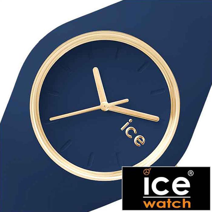 アイスウォッチ腕時計 IceWatch時計 Ice Watch 腕時計 アイスウォッチ 時計 グラム フォレスト Glam Forest ネイビー ブルー ICEGLTWLUS [ ICEコレクション ICE.GL.TWL.U.S イエロー ゴールド トワイライト][ おしゃれ ブランド プレゼント ギフト ]