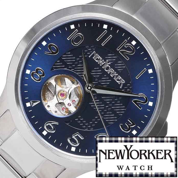 []ニューヨーカー腕時計 NEWYORKER時計 NEW YORKER 腕時計 ニューヨーカー 時計 ジャスティス Justis メンズ ブルー [オープンハート 定番 ルイ15世リューズ 自動巻き スケルトン テンプ プレゼント ギフト] 誕生日