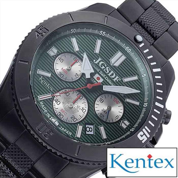 [当日出荷] ケンテックス腕時計 KENTEX時計 KENTEX 腕時計 ケンテックス 時計 プロ JSDF PRO メンズ グリーンストライプ S690M-01 [アナログ 陸上自衛隊プロフェッショナルモデル クロノグラフ ブラック ギフト プレゼント ご褒美 おしゃれ 腕時計] '