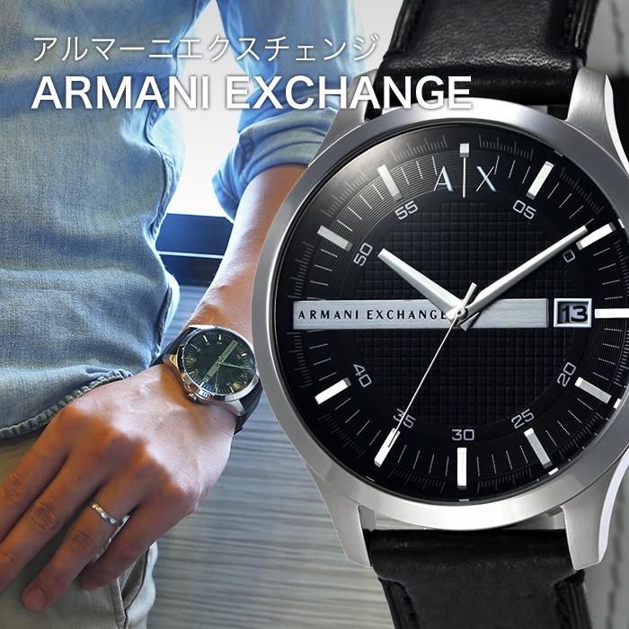 アルマーニエクスチェンジ 時計[ArmaniExchange 時計]アルマーニエクスチェンジ腕時計(ArmaniExchange腕時計)アルマーニ エクスチェンジ 時計[Armani Exchange 時計]アルマーニ 時計 Armani 時計 メンズ ブラック AX2101[人気 シルバー 白 ブランド プレゼント ギフト]