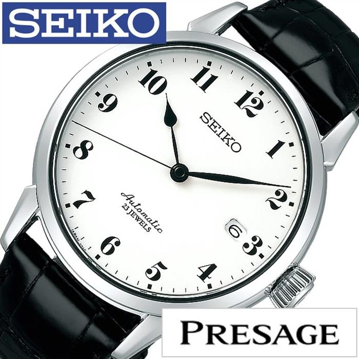 セイコー腕時計 SEIKO時計 SEIKO 腕時計 セイコー 時計 プレザージュ PRESAGE メンズ ホワイト SARX027 [アナログ 機械式 自動巻 メカニカル 琺瑯ダイヤル プレステージライン プレステージモデル プレゼント ギフト お祝い][ おしゃれ ブランド ]