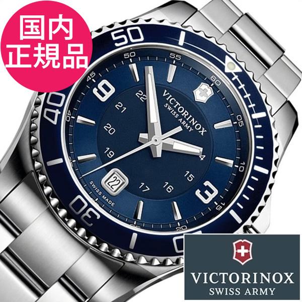 ビクトリノックス スイスアーミー 腕時計 ( VICTORINOX SWISSARMY 時計 ビクトリノックス スイスアーミー 時計 ) マーベリック ( MAVERICK ) メンズ 腕時計 ブルー VIC-241602 [アナログ 男性用 メンズウォッチ メタルベルト シルバー 銀 青 3針 プレゼント]