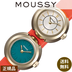 MOUSSY時計 マウジー腕時計 MOUSSY 腕時計 マウジー 時計 ツイン ケース MOUSSYTwin Case[ ブランド SHELTTER シェルター ギフト プレゼント 出張 機内 海外 ダブルフェイス ][ ブランド SHELTTER シェルター おしゃれ 腕時計]