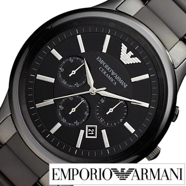 エンポリオアルマーニ 時計 (ARMANI 腕時計) エンポリオ アルマーニ (EMPORIO ARMANI) アルマーニ時計 [アルマーニ arumani] セラミカ CERAMICA メンズ ブラック AR1451 [クロノ グラフ ビジネス プレゼント エンポリ セラミック]