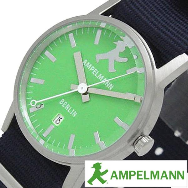 アンペルマン 腕時計[AMPELMANN時計] AMPELMANN 腕時計 アンペルマン 時計 メンズ レディース 男の子 かっこいい おしゃれ 女の子 子供用 キッズウォッチ 腕時計 グリーン ARI-4976-12[アナログ NATO 防水 メンズ レディース ] [ 誕生日 ブランド プレゼント ]