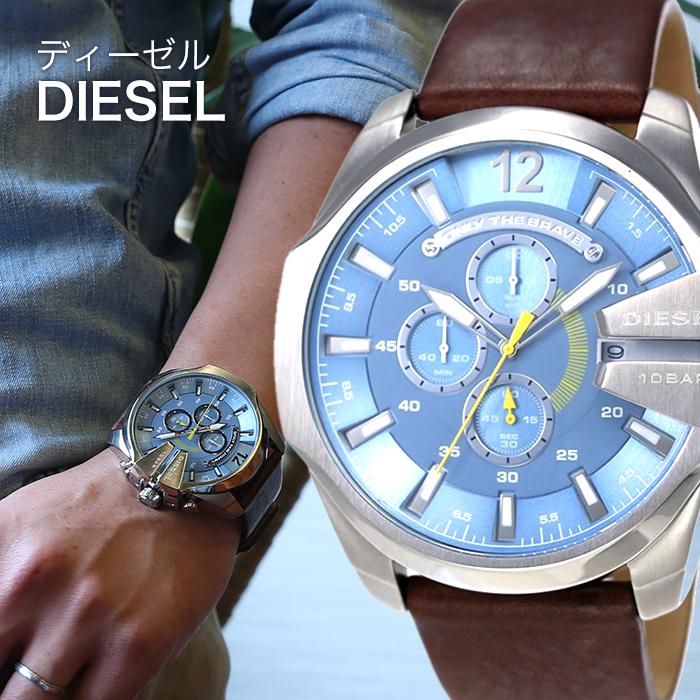 [当日出荷] ディーゼル 時計 DIESEL時計DIESEL 腕時計 ディーゼル時計 DIESEL 時計 ディーゼル腕時計 DIESEL腕時計 メガ チーフ MEGA CHIEF メンズ ブルー DZ4281 [人気 ブランド ビジネス 新作 プレゼント ギフト 防水 おしゃれ 腕時計] 誕生日