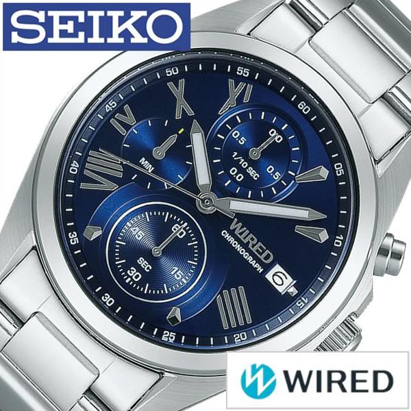 ワイアード腕時計 WIRED時計 WIRED 腕時計 ワイアード 時計 メンズ ブルー AGAT405 [メタル ベルト 正規品 クロノグラフ 防水 SEIKO ペア モデル シルバー ネイビー][ギフト プレゼント ご褒美][おしゃれ 腕時計]