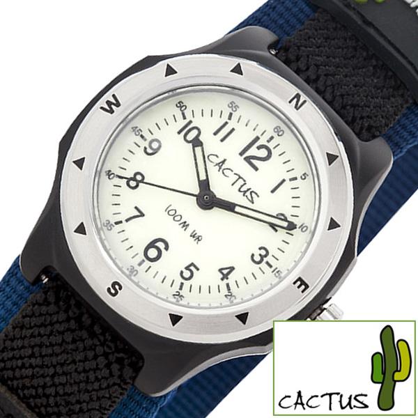 カクタス腕時計 CACTUS時計 CACTUS 腕時計 カクタス 時計 男の子 かっこいい おしゃれ 女の子 子供用 キッズウォッチ ホワイト 白 CAC-65-M03 [ナイロンベルト 正規品 防水 子供用 キッズウォッチ ブルー ブラック 黒 シルバー ][ 誕生日 入園 プレゼント ギフト ]