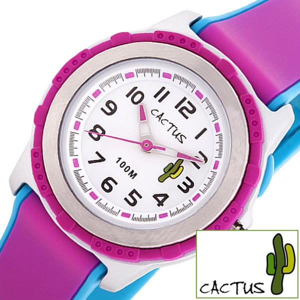 カクタス腕時計 CACTUS時計 CACTUS 腕時計 カクタス 時計 男の子 かっこいい おしゃれ 女の子 子供用 キッズウォッチ ホワイト 白 CAC-78-M55 [ラバー ベルト 正規品 ラバーベルト 防水 子供用 キッズウォッチ ピンク シルバー ][ 誕生日 入園 プレゼント ギフト ]