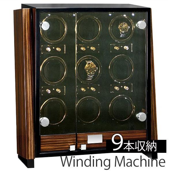 自動巻き上げ機 [自動巻き機] ワインディングマシーン 腕時計 時計 ワインディング マシン ウォッチ ワインダー [ワインダー] 時計ケース 腕時計ケース FWD-9101EB [9本巻き 9本 9連 機械式 自動巻き 自動巻 機械式時計 ユーロパッション EUROPASSION]