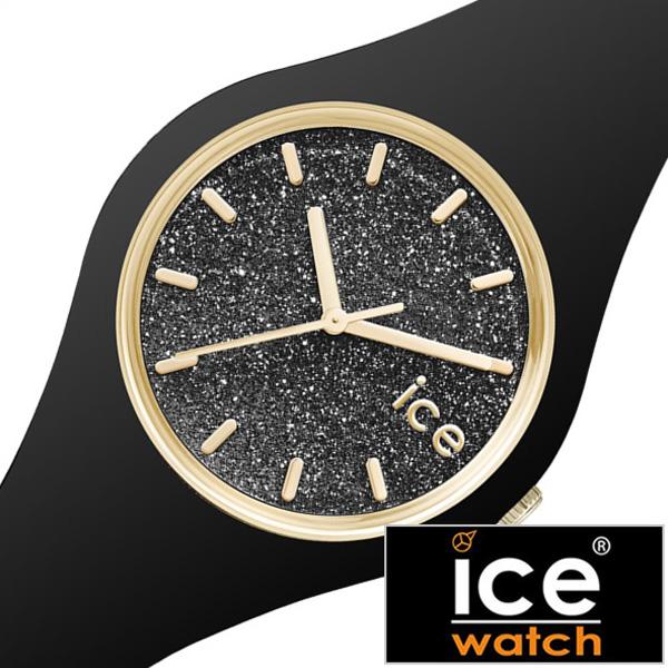 アイスウォッチ 腕時計[ICEWATCH 時計]アイス ウォッチ 時計[ice watch 腕時計] グリッター スモール GLITTER Small レディース ブラック ICEGTBBKSS [シリコン 夏 正規品 アイスグリッター ゴールド ICE.GT.BBK.S.S.15][ 防水 ペア ギフト]