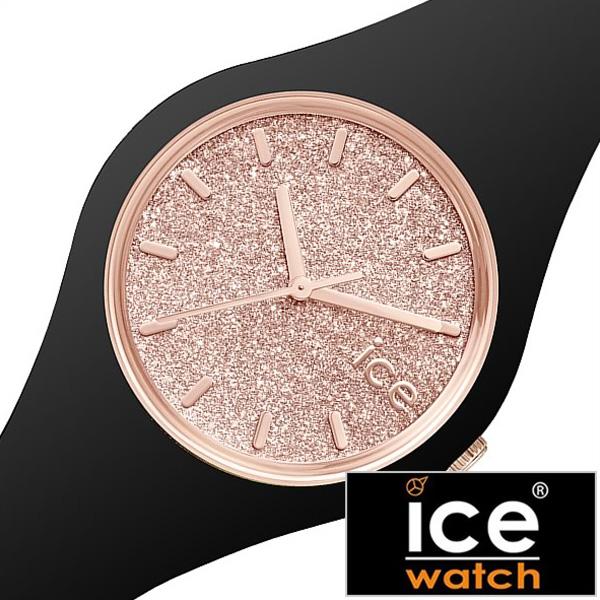 アイスウォッチ 腕時計[ICEWATCH 時計]アイス ウォッチ 時計[ice watch 腕時計] グリッター スモール GLITTER Small レディース ピンク ICEGTBRGSS [シリコン ベルト 正規品 防水 アイスグリッター ブラック ゴールド おしゃれ ギフト ]
