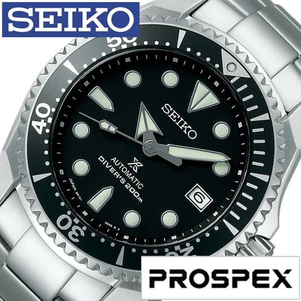 セイコー腕時計 SEIKO時計 SEIKO 腕時計 セイコー 時計 プロスペックス PROSPEX メンズ ブラック SBDC029 [機械式 メカニカル 自動巻 メタル ベルト 防水 ダイバー スキューバ][ギフト プレゼント ご褒美][おしゃれ 腕時計]