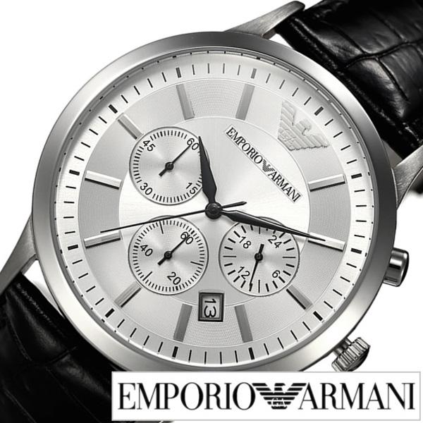 エンポリオアルマーニ 時計 EMPORIOARMANI 腕時計 アルマーニ時計 エンポリオアルマーニ腕時計[アルマーニ 時計 arumani 時計 EA] メンズ AR2432[革 高級 エンポリ ブランド 祝い ギフト おしゃれ ブランド プレゼント ギフト ]