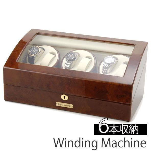 [あす楽]ワインディングマシーン[自動巻き上げ機 ワインディングマシン]腕時計 時計 ワインディング マシン[自動巻き機]ウォッチワインダー ウォッチ ワインダー GC03-T31[自動巻き 自動巻 機械式 6本巻き 13本収納 3連 ブランド 高級 人気 プレゼント ギフト]