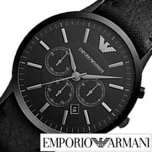 エンポリオアルマーニ 腕時計[EMPORIOARMANI 時計]エンポリオ アルマーニ 時計[EMPORIO ARMANI 腕時計]アルマーニ時計 アルマーニ腕時計 スポルティーボ SPORTIVO メンズ ブラック AR2461 [エンポリ EA 新作 人気 ブランド 防水 革 ベルト レザー]