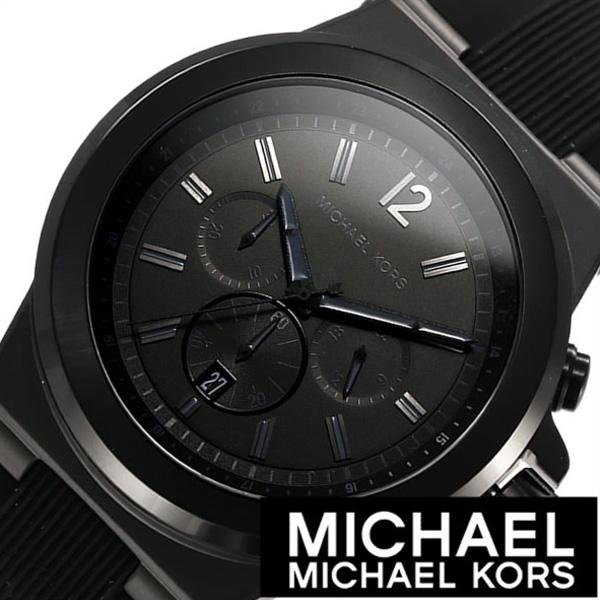 ブランド時計 マイケルコース 腕時計[MICHAELKORS 時計]マイケル コース [MICHAEL KORS 腕時計]マイケルコース時計[MK腕時計] メンズ ブラック MK8152 [人気 新作 トレンド MK 防水 ラバー シリコン ブラック プレゼント ギフト]