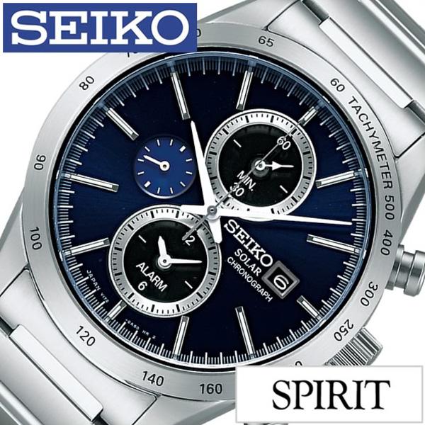 セイコー腕時計 SEIKO時計 SEIKO 腕時計 セイコー 時計 スピリット スマート SPIRIT SMART メンズ ネイビー SBPY115 [メタル ベルト ソーラー クロノグラフ 正規品 防水 シルバー][ギフト プレゼント ご褒美][おしゃれ 腕時計]