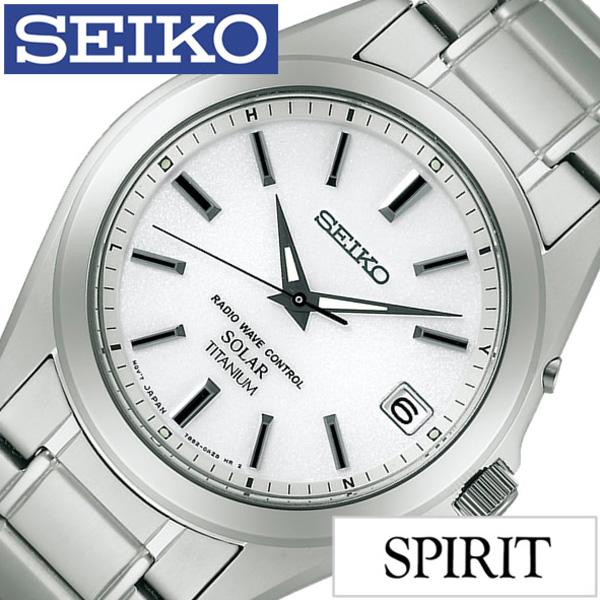 [SALE](17400円引き 割引き セール 安い )セイコー腕時計 SEIKO時計 SEIKO 腕時計 セイコー 時計 スピリット SPIRIT メンズ ホワイト SBTM213 [メタル ベルト 正規品 防水 (電池交換不要) ソーラー 電波 シルバー チタン モデル ギフト プレゼント ご褒美 おしゃれ ] 誕生日