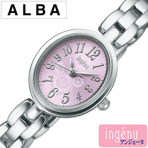 セイコー アルバ アンジェーヌ 腕時計[SEIKO ALBA ingene 時計]セイコー アルバアンジェーヌ 時計[SEIKO ALBAingene 腕時計] レディース パープル AHJK403 [メタル ベルト クオーツ オーバル シルバー シンプル ライトパープル][ プレゼント ギフト]