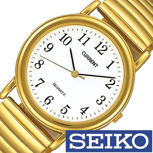 セイコー カレント 腕時計[SEIKO CURRENT 時計]セイコーカレント 時計[SEIKOCURRENT 腕時計]メンズ ホワイト AXYN008 [メタル ベルト 正規品 クオーツ ゴールド シンプル スタンダード ギフト ラッピング][プレゼント 人気][おしゃれ 腕時計]