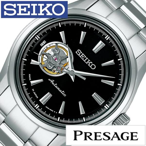 セイコー プレザージュ 腕時計[SEIKO PRESAGE 時計]セイコープレサージュ 時計[SEIKOPRESAGE 腕時計]プレサージュ時計[PRESAGE時計]メンズ ブラック SARY053 [メタル ベルト メカニカル 機械式 自動巻 シルバー プレサージュ][ プレゼント ギフト]
