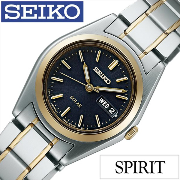 セイコー スピリット 腕時計[SEIKO SPIRIT 時計]セイコースピリット 時計[SEIKOSPIRIT 腕時計]セイコー スピリット時計[SEIKO SPIRIT時計]レディース ネイビー STPX018 [スピリッツ メタル ベルト ソーラー シルバー ゴールド シンプル][ プレゼント ギフト]