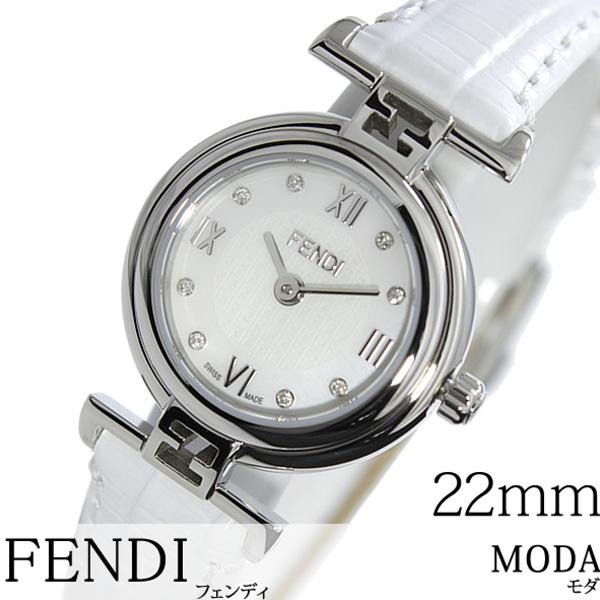 【あす楽対応】 ダイヤモンド F275242DF FENDI レディース フェンディ 革ベルト モダ 23.5mm 腕時計 時計