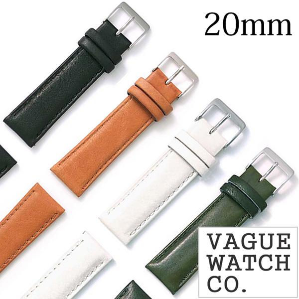 ヴァーグ ウォッチ コー 時計ベルト( VAGUE WATCH Co. 時計ベルト ヴァーグ ウォッチ コー ) グイディ クラシック 時計ベルト GC-20-001 GC-20-002 GC-20-003 GC-20-007 [替えベルト 付け替え 交換 ベルト ストラップ バンド 腕時計 革 レザー シルバー]