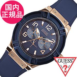 [ポイント10倍]ゲス 腕時計 [GUESS時計]( GUESS 腕時計 ゲス 時計 ) ジェットセッター ( JET SETTER ) レディース 腕時計 ブルー W0571L1 [アナログ ファッション ウォッチ ピンクゴールド][ おしゃれ 防水 プレゼント ギフト ]PT10
