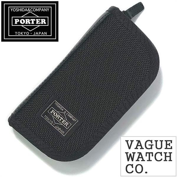 [当日出荷] ポーター 腕時計ケース[VAGUE WATCH Co.ケース](VAGUE WATCH Co. 腕時計ケース ヴァーグ コー ケース) ポーター ケース (PORTER) 腕時計ケース WC-S-001[ウォッチケース 腕時計 ケース 収納ケース トラベルケース レザー 革 2本収納 プレゼント ギフトおしゃれ ]
