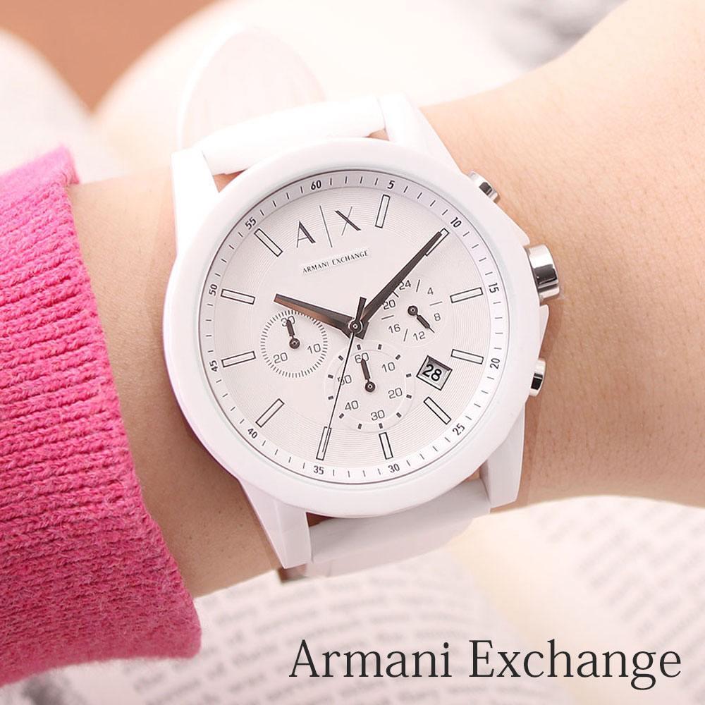 アルマーニエクスチェンジ 腕時計 [ArmaniExchange時計]( Armani Exchange 腕時計 アルマーニ エクスチェンジ 時計 ) メンズ 腕時計 ホワイト AX1325 [ラバー ベルト クロノグラフ クオーツ アナログ オールホワイト おしゃれ ブランド プレゼント ギフト ]