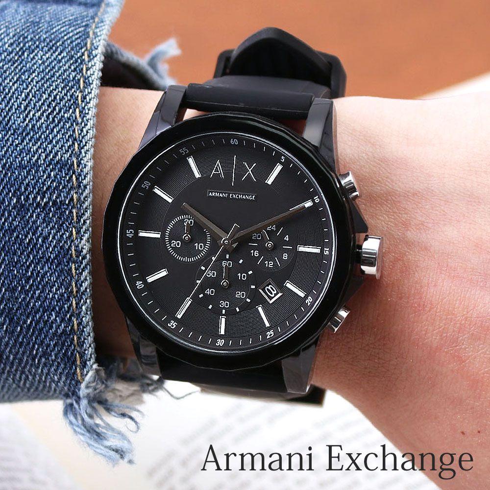 アルマーニエクスチェンジ 腕時計 [ArmaniExchange時計](Armani Exchange 腕時計 アルマーニ エクスチェンジ 時計) メンズ 腕時計 ブラック AX1326 [ラバー ベルト クロノグラフ クオーツ ビジネス アナログ オールブラック おしゃれ ブランド プレゼント ギフト ]