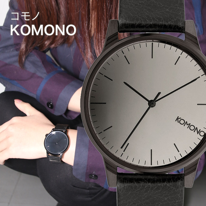 コモノ 腕時計 KOMONO時計 KOMONO 腕時計 コモノ 時計 ウィンストン ミラー ( WINSTON MIRROR ) メンズ レディース 腕時計 ブラック KOM-W2890 [ 正規品 人気 ブランド トレンド 革 ベルト レザー インスタ シンプル オールブラック][おしゃれ 防水]